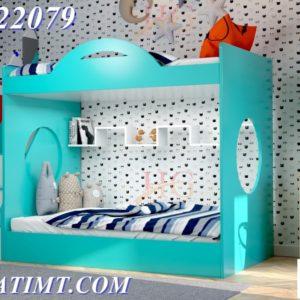 Giường em bé IMT-01